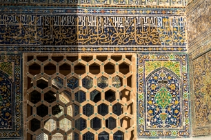 The beautiful mosaics of the Registan in Samarkand.
