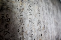 The writing on the wall. Mesmerising script engraved in the library walls of Confucius' Temple complex. Qufu, Shandong, China.